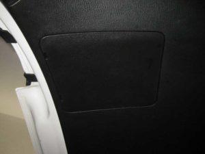 zakrytaya-panel